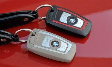 BMW F30 Key Fob